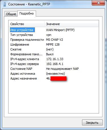 Как вывести vpn соединение за isa сервер хостинг сервера css в новосибирске