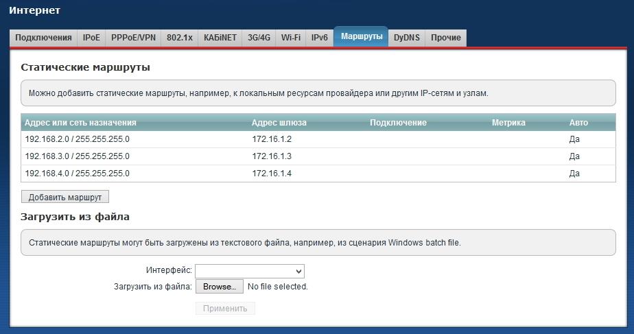 Vpn сервер домашней сети создание web сайтов веб студия fresh2l донецк