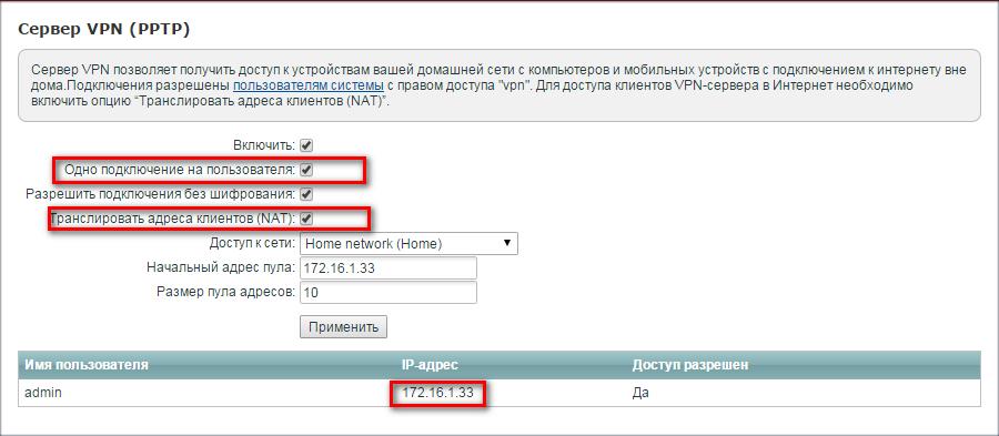 Nat в другую сеть на vpn сервере сервера на c.s 1.6 новые