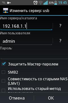 tot02.png