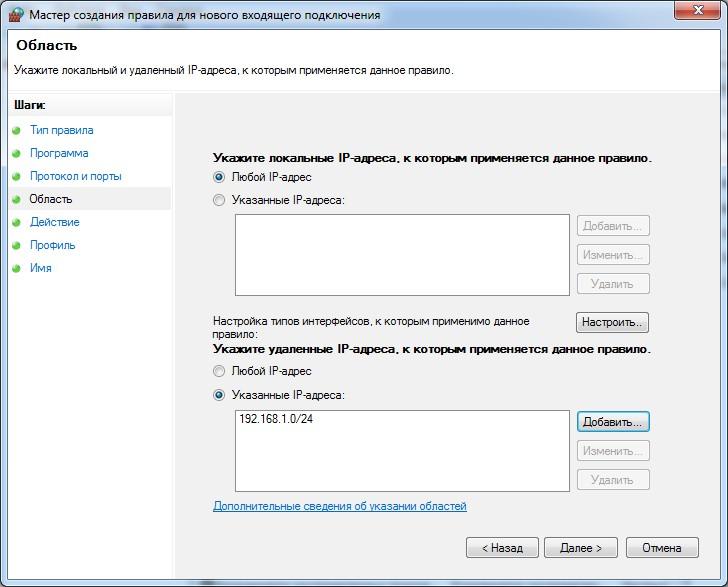 Vpn сервер на windows 7 несколько подключений топ пороно сайтов