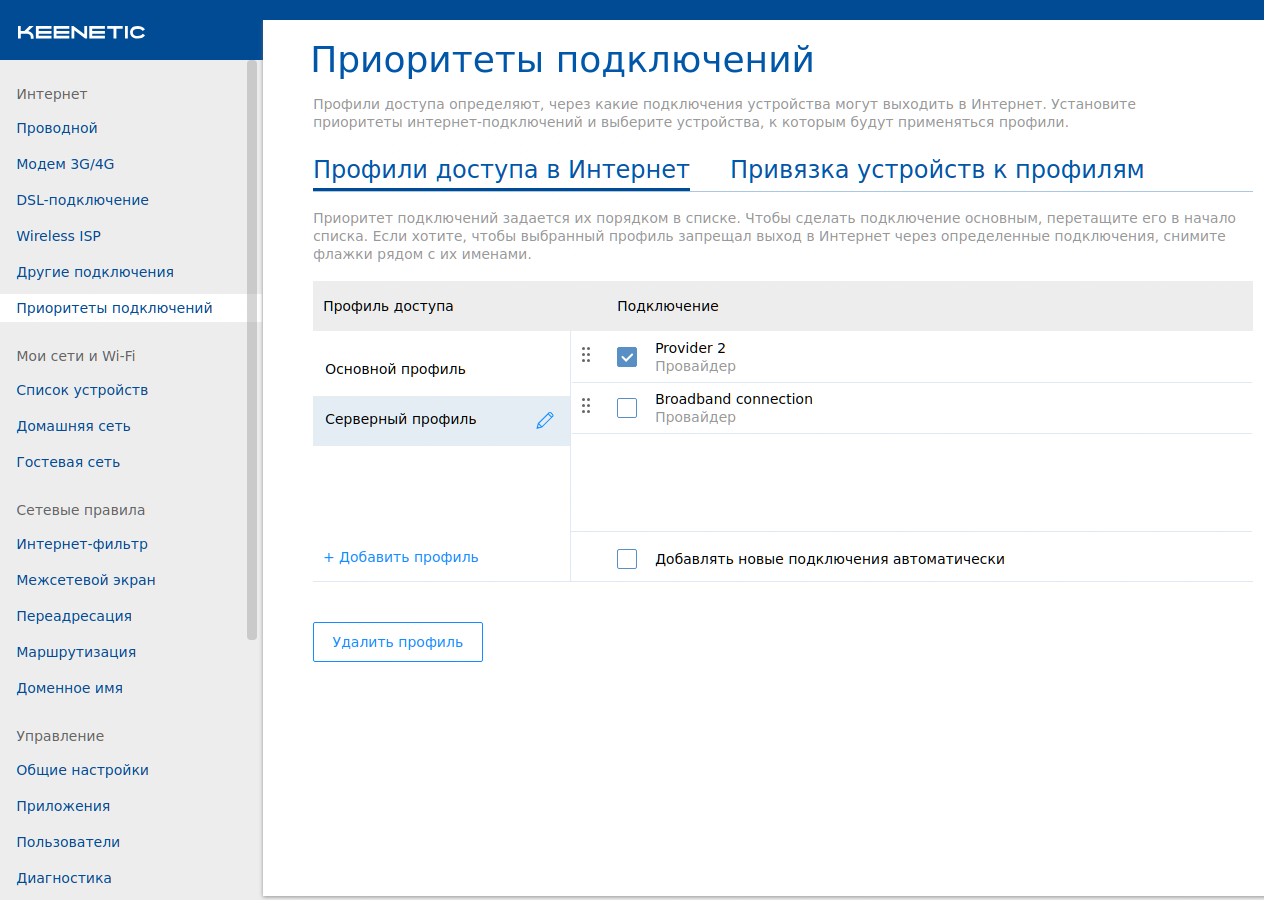 Screenshot_2018-06-15_00_47_33.png