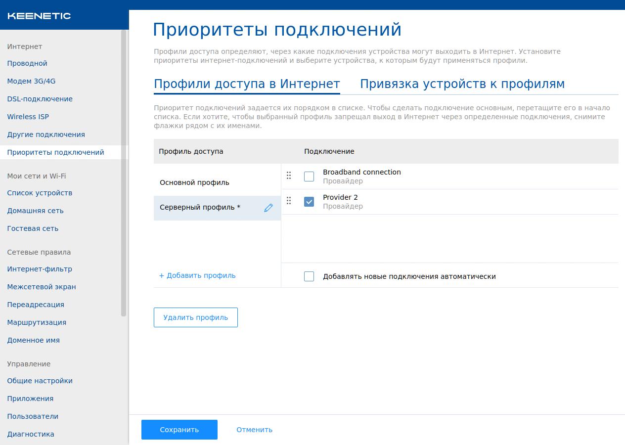 Screenshot_2018-06-15_00_47_22.png