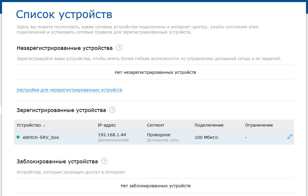 edit_registered_server.PNG