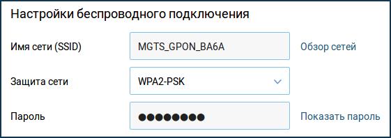 wisp-03.png