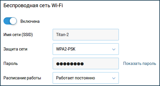 wifi-ch-01.png