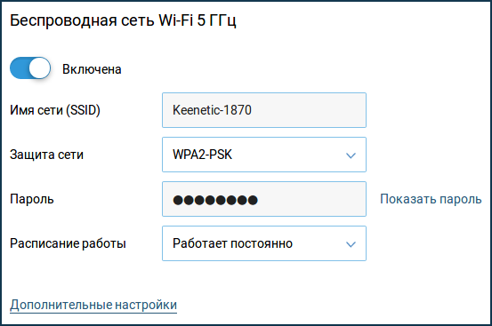 wifi5-01.png