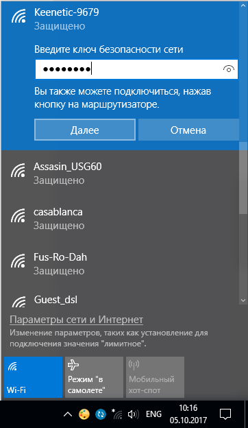 wlan-connect-03.png