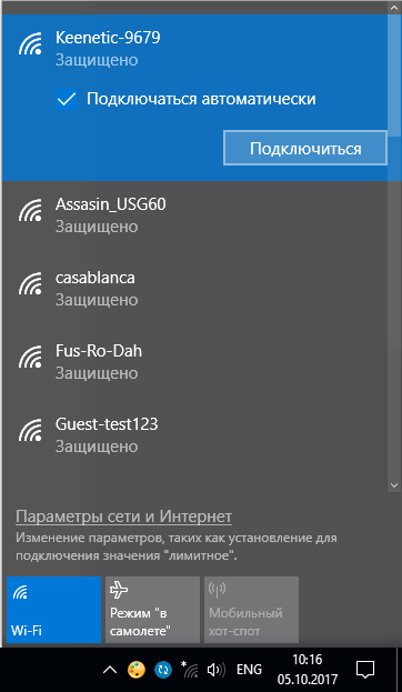 wlan-connect-02.png