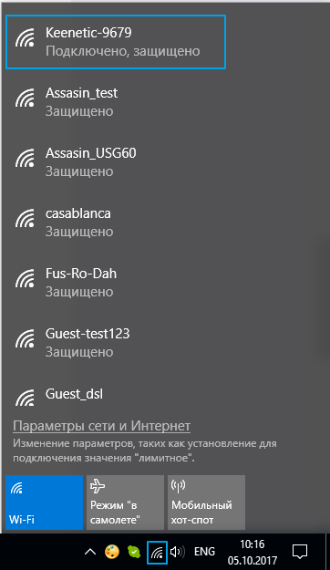 wlan-connect-04.png