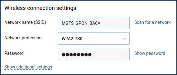wisp-04-en.png