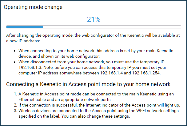 Access Point mode – Keenetic