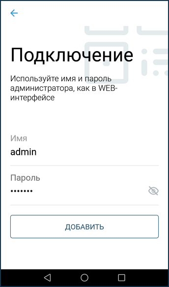 k-app-16.png
