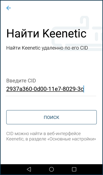 k-app-15.png