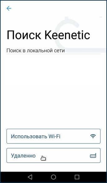 k-app-04-3.png