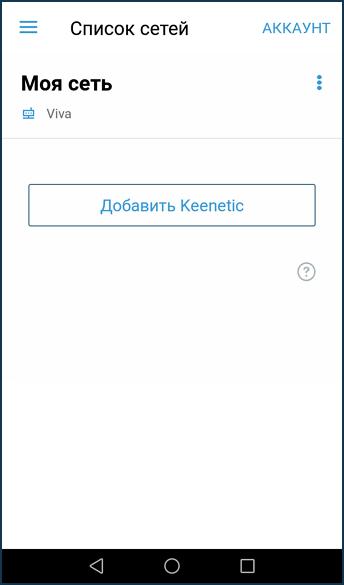 k-app-09.png