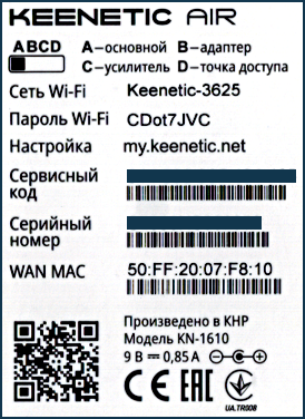 router-label.png