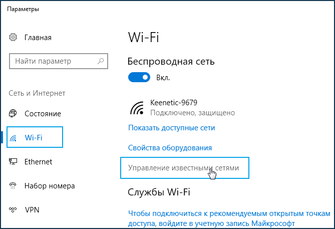 wlan-connect-09.png