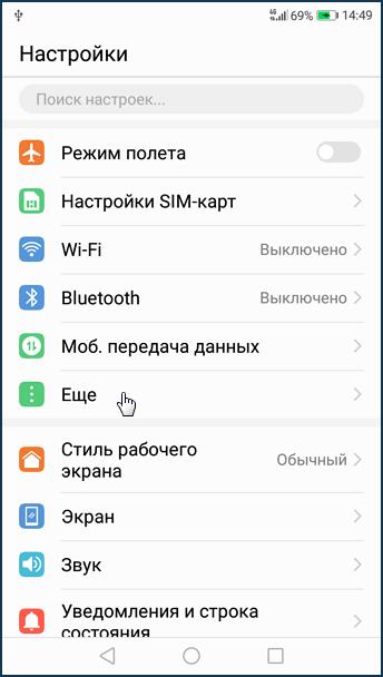 usb-modem-01.png