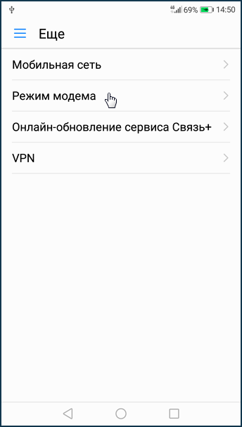 usb-modem-02.png
