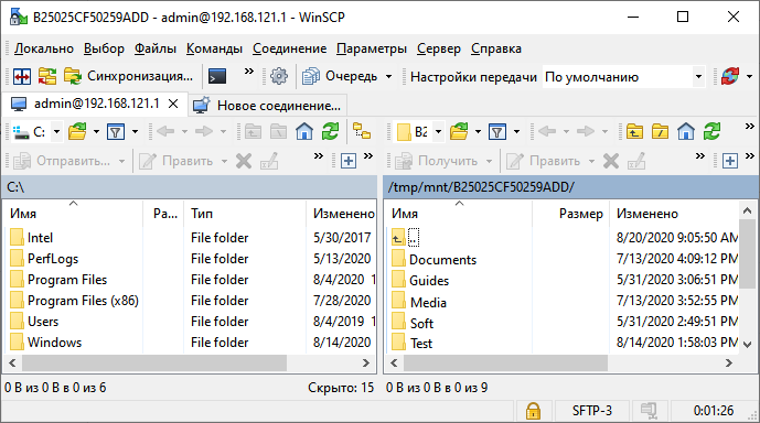 winscp.png