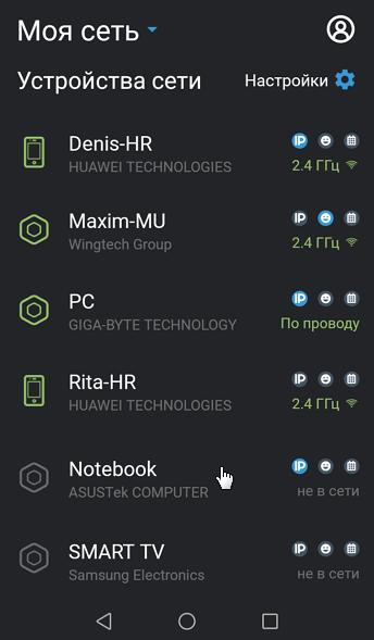 k-app-12.png