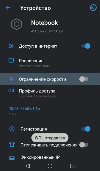 k-app-wol-2.png